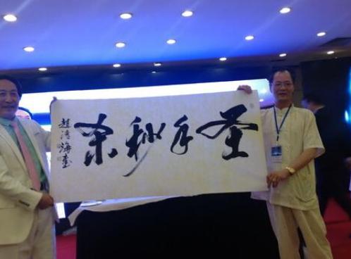 华医头条官方网站-黄卿港